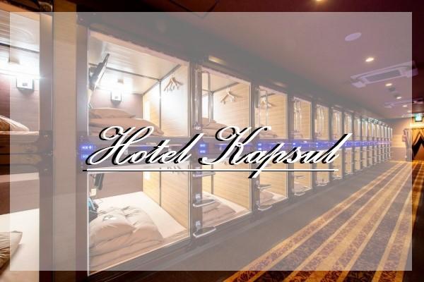 Konsep Hotel Kapsul Yang Minimalis dan Ekonomis!
